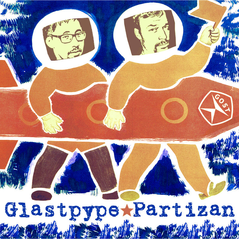 Upcoming: Glastpype & Partizan - Gost