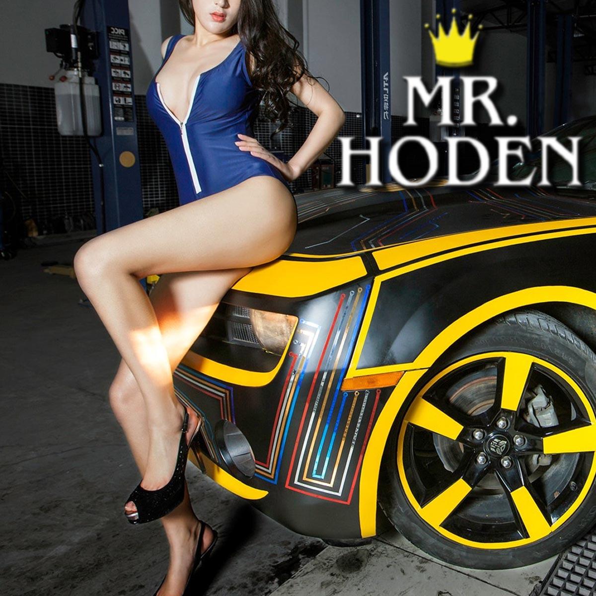 Upcoming: Mr. Hoden - Dark Miami Bass Rap Beat 2021 [FREE BEAT]