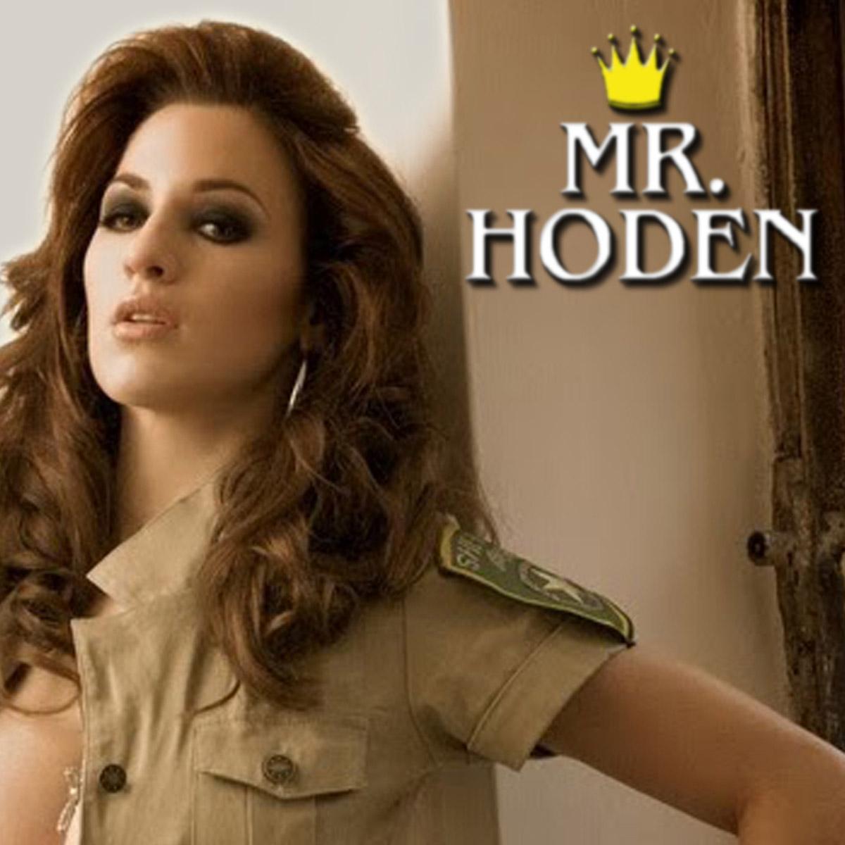 Upcoming: Mr. Hoden - Hard Piano Rap Beat 2020 [FREE BEAT]