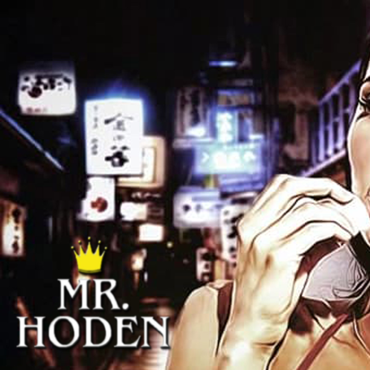 Upcoming: Mr. Hoden - Badass Chill Rap Beat 2019 [FREE BEAT]