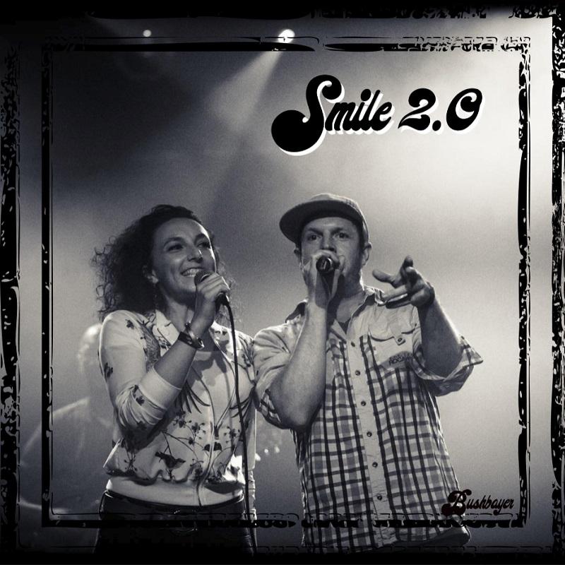 Upcoming: Bushbayer - Smile 2.0