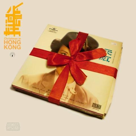Fid Mella - Christmas In Hong Kong