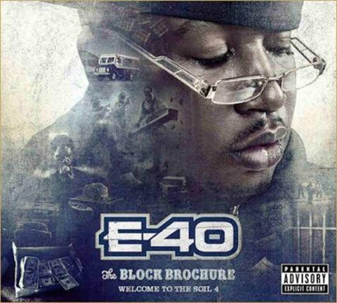 E-40 - The Block Brochure: Welcome To The Soil 4, 5, & 6 LP