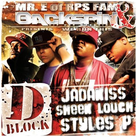 """Mr. E of RPS Fam & D-Block (Jadakiss, Sheek Louch, Styles P) """"We Run This"""""""